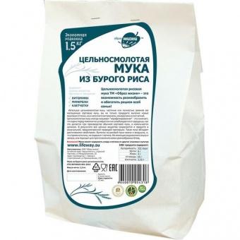 Мука из бурого риса цельнозерновая 1500 г (Образ Жизни)
