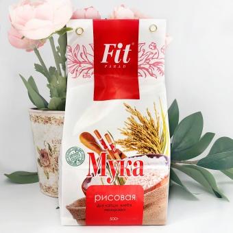 Рисовая мука FitParad 500гр