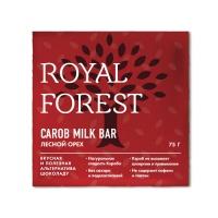 Шоколад из кэроба с лесными орехами (фундуком), Royal Forest, 75 г.