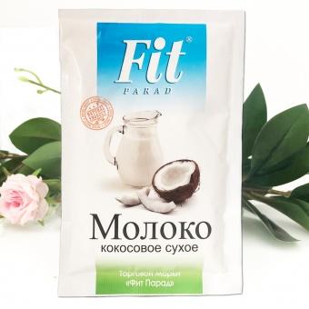 Сухое кокосовое молоко, 35 г