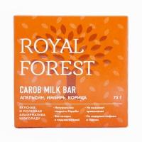 Шоколад из кэроба с апельсином, имбирем и корицей, Royal Forest, 75 г.